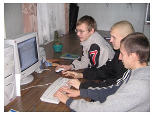 Педагогический Интернет клуб Тамбовщины - Конкурсы и объявления