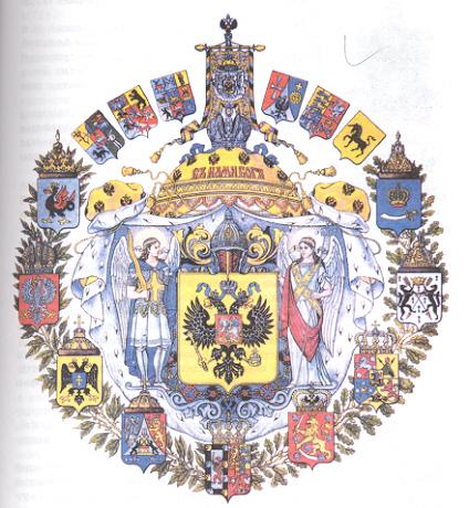 структура герба